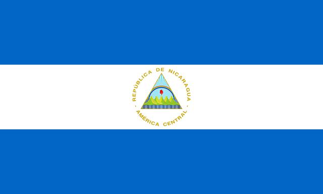 File:Bandera de Nicaragua.png
