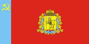 Vladimirskaya Oblast'