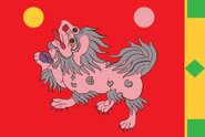 Tibet 7th century