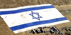 Israelisuperflag