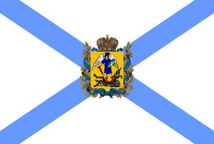 Arkhangel'skaya Oblast'