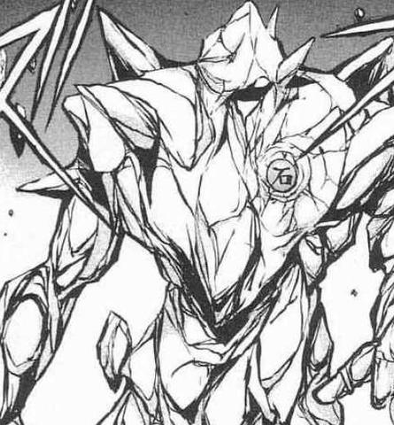 File:Sekiou armor.png