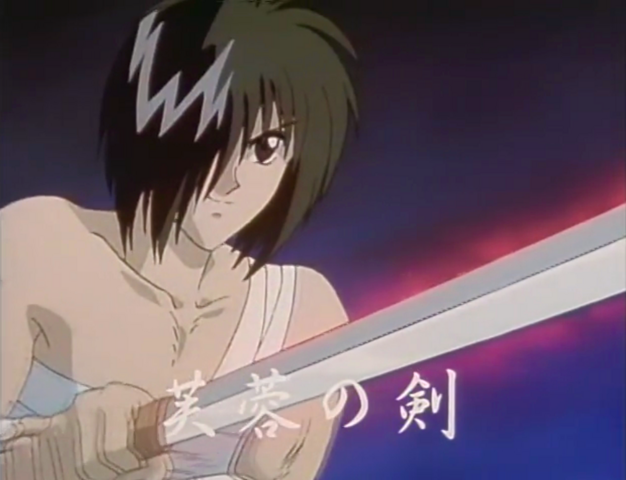 File:FuyoSword.png