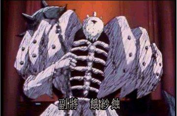 File:Gashakura1.jpg