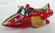 Flash Gordon Rocket1
