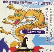 Dragonnevilproto