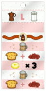 Pancakeria HD Allan (Regular)
