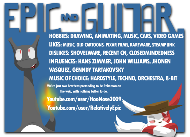 File:Epicguitar.png