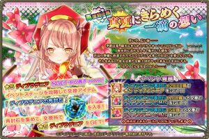 Banner event rep2 0013
