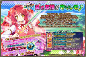 Banner event rep2 0008