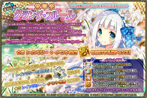 Banner event rep 0026