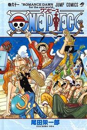 230px-One Piece, Volume 61 Cover (Japanese)
