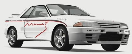File:NissanMINESSkyline1993.jpg