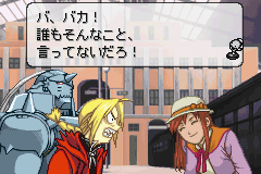 File:Full Metal Alchemist (Stray Rondo)29.png