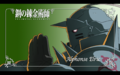 Thumbnail for version as of 18:09, November 30, 2016
