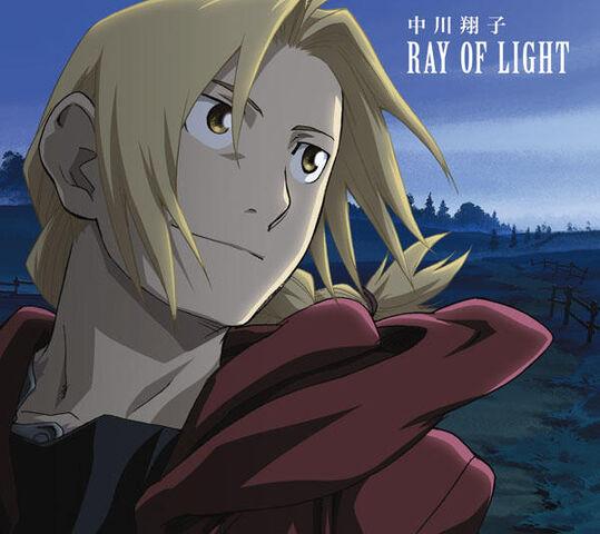 File:Ray of light.jpg