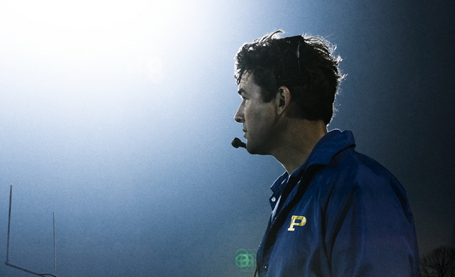 File:Coachwall1.png