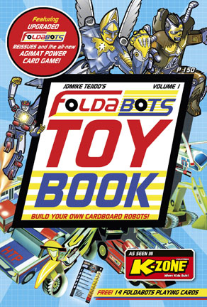 File:Foldabots Toy Book1.jpg