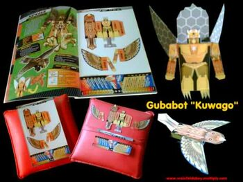 15Kuwago