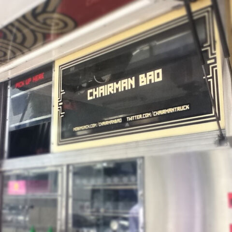 File:Chairman Bao Truck.jpg