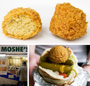 http://newyork.seriouseats.com/images/20090203-falafel-moshes