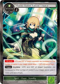 Wind Magic Circle ~Aura~