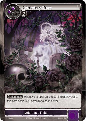 File:Cemetery Rose.jpg