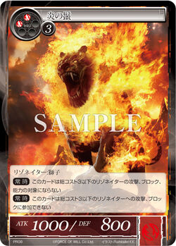 Mane of Flame