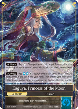 Kaguya, Princess of the Moon
