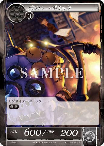 File:Bomber Gimmick.jpg