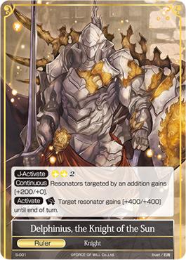 File:Delphinius, the Knight of the Sun.jpg