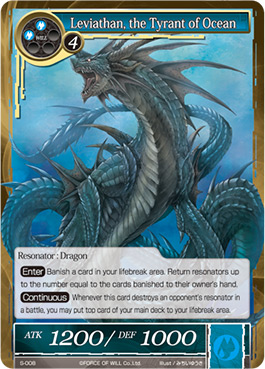 File:Leviathan, the Tyrant of Ocean.jpg