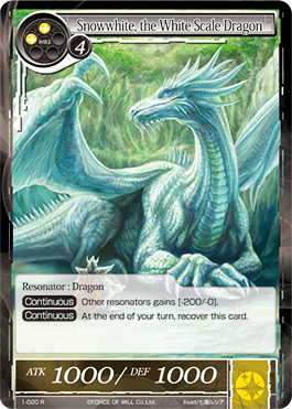 File:Snowwhite, the White Scale Dragon.jpg