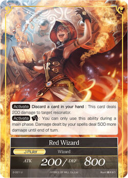 Red Wizard (J)