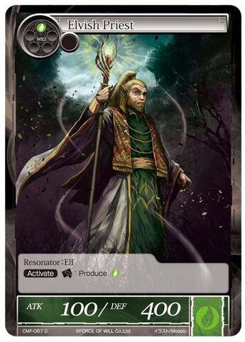 File:Elvish Priest.jpg