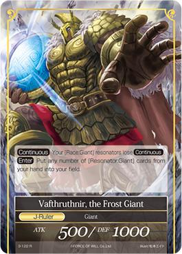 File:Vafthruthnir, the Frost Giant.jpg