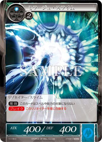 File:Mirage Slime.jpg