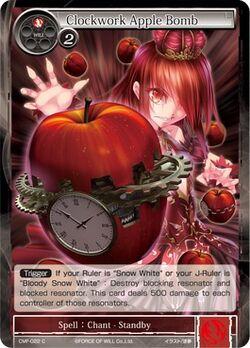 Clockwork Apple Bomb