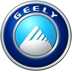 File:Geely Group logo.jpg