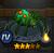 Web Enmeshing Spider