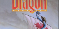 Dragon magazine 190