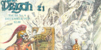 Dragon magazine 21