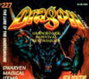Dragon magazine 227