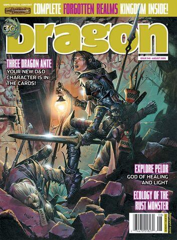 File:Dragon346.jpeg