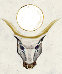 File:Hathor Symbol.jpg