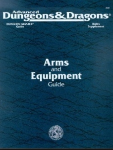 File:ArmsEquipment.PNG