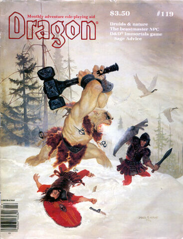 File:Dragon 119 cover.jpg