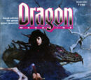 Dragon magazine 196