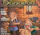 Dungeon magazine 71