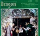Dragon magazine 60